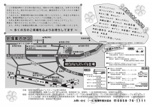 桜カフェフェスティバル ②