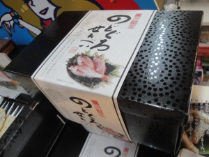 DSC00460