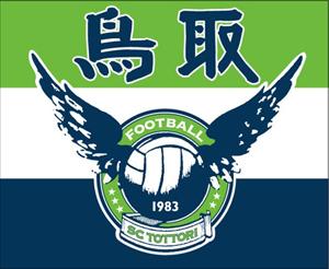 bigflag[1]
