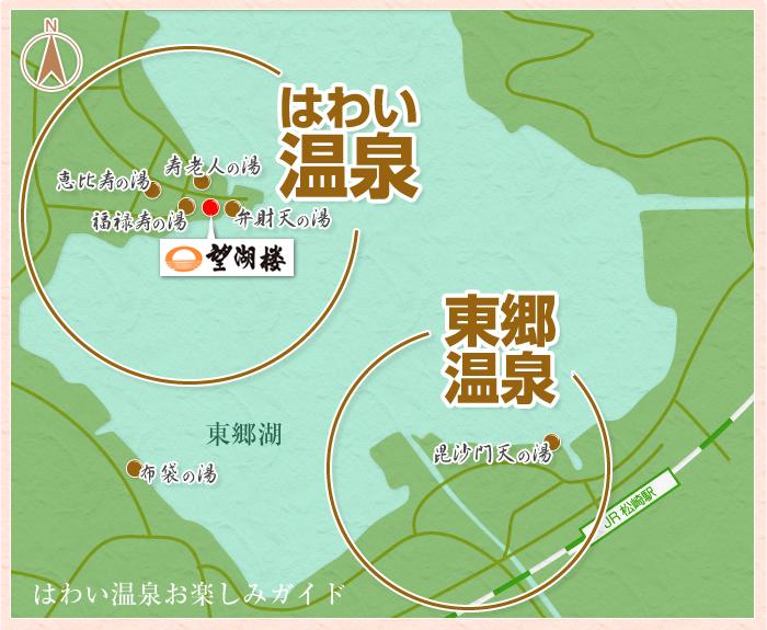 はわい温泉・東郷温泉 地図